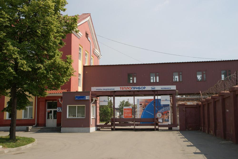Аренда помещений в Челябинске от собственника