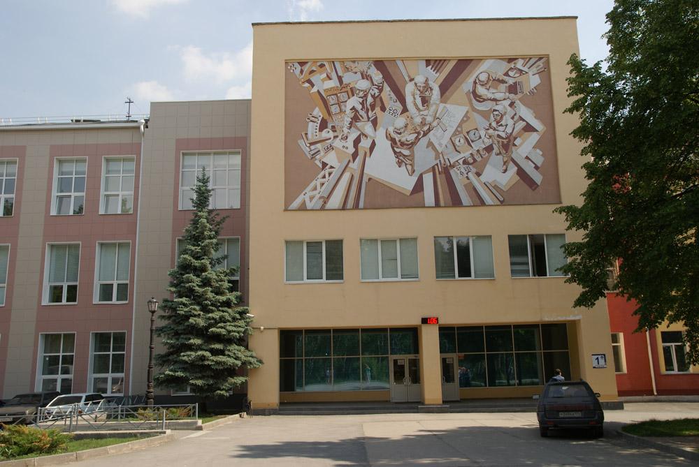 Аренда от Теплоприбор в Челябинске